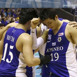 Ravena, Pessumal salute the Ateneo crowd one last time