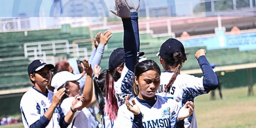 The State of the Adamson Softball Dynasty