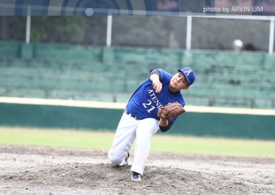UAAP 78 Baseball: Ateneo vs. NU