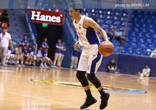 UAAP 78 Juniors Basketball: Ateneo vs. FEU