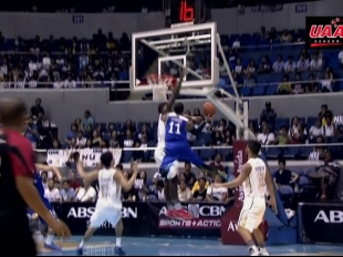 UAAP 77: Final Four ADMU vs NU Game Highlights