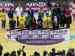 UAAP Season 78: Awarding Ceremony
